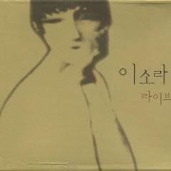 Lee So Ra Live Concert Disc 1 - Lee So Ra