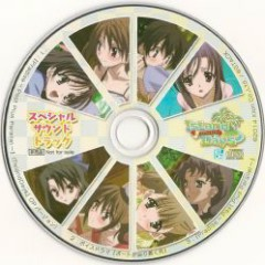 Island Days Special Soundtrack Drama CD