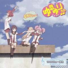 100% Chu~Gakusei - Nanamorichu☆Gorakubu