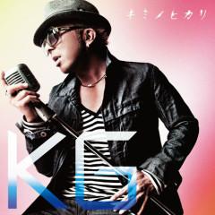 キミノヒカリ (Kimi no Hikari) - KG