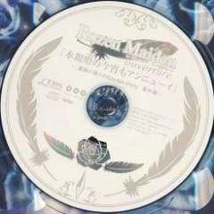 Rozen Maiden ouvertüre 'Suigintou no Koyoi mo Ennui' ~Bara no Kaori no Garden Party Bangai Hen~ - Rie Tanaka