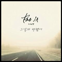 Geu Namja Byeonhaesseo (그 남자 변했어) - Tae In