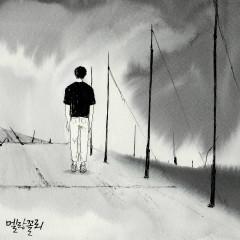 Melancholy (EP)