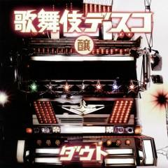 Kabuki Desuko - D = OUT
