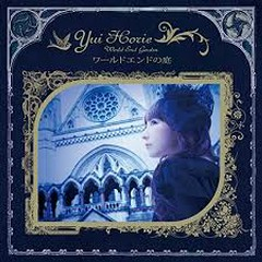 World End Garden - Yui Horie