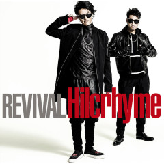 REVIVAL - Hilcrhyme
