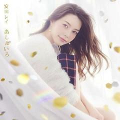 Ashitairo
