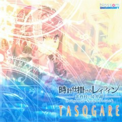 Tokeijikake no Ley-Line Original Soundtrack TASOGARE