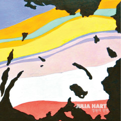 Slice Of Eternity (Deluxe Edition) - Julia Hart