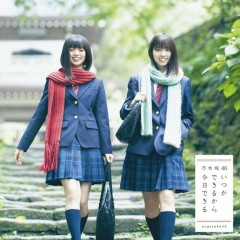 Itsuka Dekiru Kara Kyou Dekiru - Nogizaka46