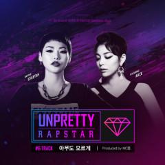 Unpretty Rapstar Track 6 - Cheetah