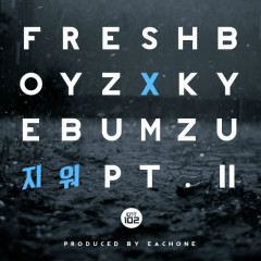 Esase It - Fresh Boyz