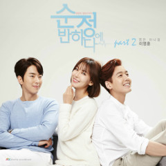 Falling For Innocence OST Part.2 - Lee Young-hyun
