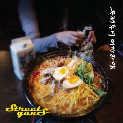 Our Neighborhood Izakaya (Single) - Street Guns