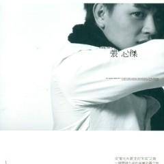 打開心傑/ Open Heart - Trương Tâm Kiệt