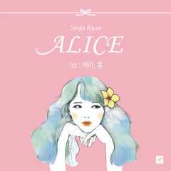 Hope, Spring (Single) - Alice