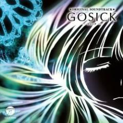 GOSICK ORIGINAL SOUNDTRACK CD1