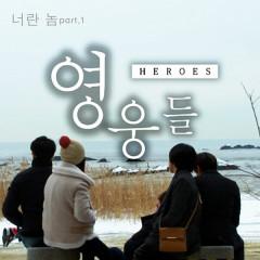 Heroes OST Part.1 - Ra.L