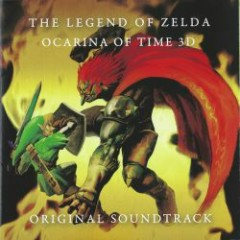 The Legend of Zelda Ocarina of Time 3D Original Soundtrack CD2 - Kondo Koji