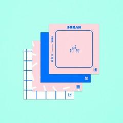 Look At You (Single) - Soran