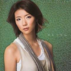 Hologram  - Kiyoura Natsumi