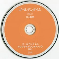 Golden Time Original Soundtrack Vol.1