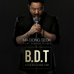 B.D.T (Begin Delicious Time)