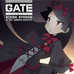 GATE ~Sore wa Akatsuki no you ni~