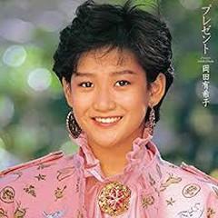 Album Mishuroku Shu 'Present' - Yukiko Okada