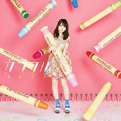 Colorful - Momo Asakura