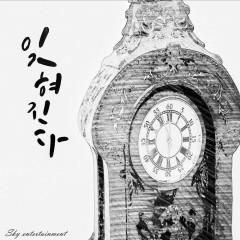 Be Forgotten (Single)