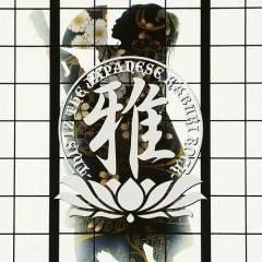 JPN PRIDE -This Iz The Japanese Kabuki Rock - MIYAVI