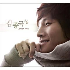 Eleventh Story - Kim Jong Kook
