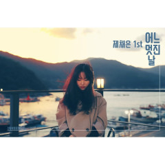 What A Wonderful Day (Single) - Je Chae Eun