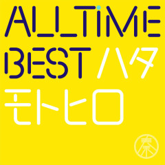 All Time Best Hata Motohiro CD2 - Motohiro Hata