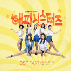 Happy Sisters OST Part.1 - BP Rania