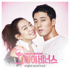 Oh My Venus OST Part.1