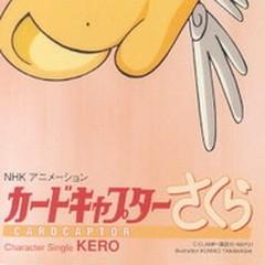 Cardcaptor Sakura - Character Single KERO - Aya Hisakawa