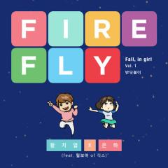Fall, In Girl (Single) - Hwang Chi Yeol, Eunha ((GFRIEND))
