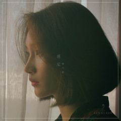 Consolation (Single) - Han Gi Ran