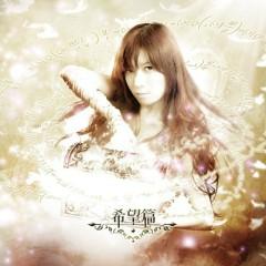 Pandora Code - Kibo Hen -