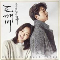 Goblin (Yêu Tinh) OST - Various Artists