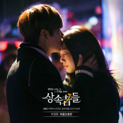 The Heirs OST Compilation Part.1