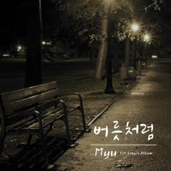 Like A Habit (Single) - Myu