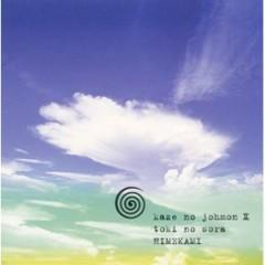 風の縄文II -久遠の空- (Kaze no Joumon II -Kudou no Sora-)