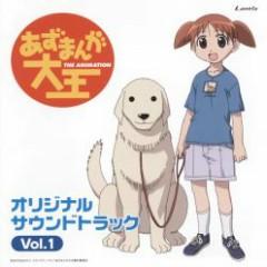 AZUMANGA-DAIOH Original Soundtrack Vol.1 CD1 - Masaki Kurihara
