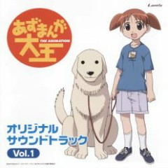 AZUMANGA-DAIOH Original Soundtrack Vol.1 CD2
