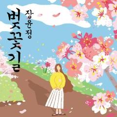 Cherry Blossoms 2017 (Single) - Jang Yoon Jung