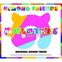KEMONO FRIENDS ORIGINAL SOUND TRACK - Takuya Kusunose