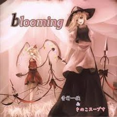 blooming  - Shiro Kuro Usagi Gyoranshin